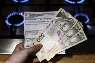 Не сплачують по кілька років: на Буковині споживачі заборгували за газ 275 млн грн