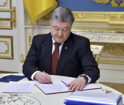 Порошенко підписав закон про приєднання громад до міст обласного значення