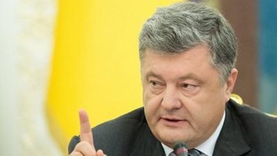 Порошенко заявив, що не любить гроші