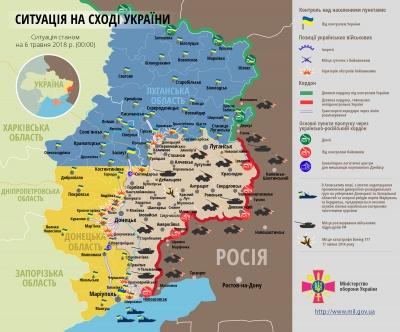 Минулої доби, у зоні дії ООС, бойовики здійснили 56 обстрілів. Поранено військового