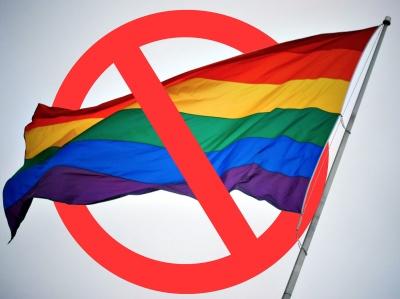 Петиція щодо заборони пропаганди ЛБГТ набрала необхідну кількість підписів