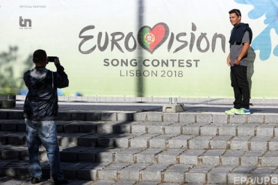 У столиці Португалії стартувало Євробачення-2018