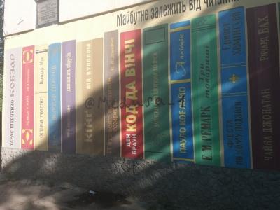 «Медуза знищила і це»: у Чернівцях невідомі зіпсували мурал бібліотеки