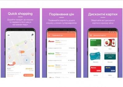 Кияни створили додаток для порівняння цін у супермаркетах