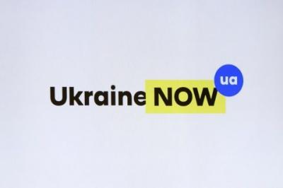 Кабмін затвердив бренд для поліпшення іміджу України у світі