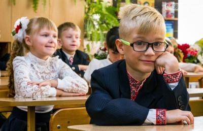 Як записати дитину в перший клас: у мерії Чернівців назвали дати прийому заяв