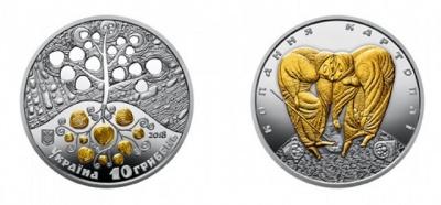 Нацбанк випустив монету, присвячену копанню картоплі