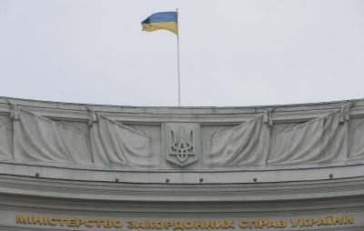 МЗС перевіряє інформацію щодо загибелі українських моряків біля берегів Кабо Верде