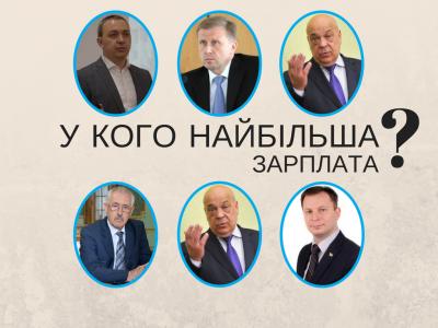 Понад 316 тисяч гривень за рік: зарплата Фищука найвища серед голів ОДА Західної України
