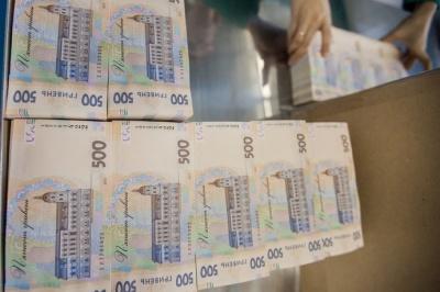 Нацбанк констатує рекордне збільшення готівки