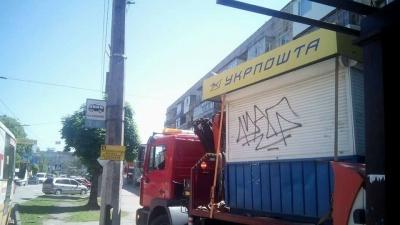 У Чернівцях інспекція Обшанського демонтувала газетний кіоск на Комарова