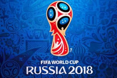 Раді пропонують заборонити трансляцію Чемпіонат світу з футболу