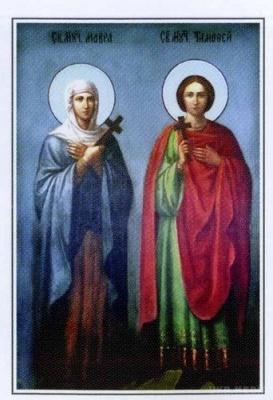 16 травня за церковним календарем -  Преподобного Феодосія