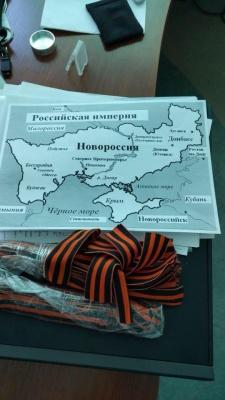 "Генпрокуратура: Агентство ""РИА Новости Украина"" скоїло держзраду"