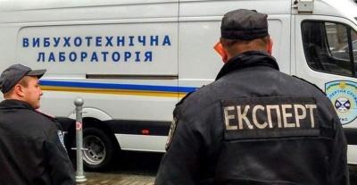 «Жартівника», що повідомив про замінування школи на Буковині, заарештували на 4 місяці
