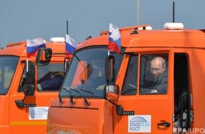 У Держдепі засудили будівництво Кримського моста