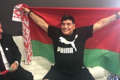 Легендарний Марадона очолив білоруський футбольний клуб