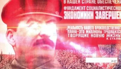 """Новий вірус """"Сталін"""" блокує файли користувачів"""