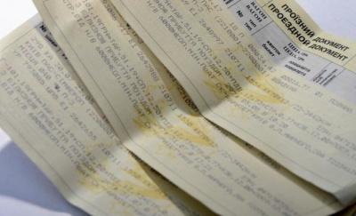 """З 30 травня """"Укрзалізниця"""" підвищує ціни на квитки на 12%"""