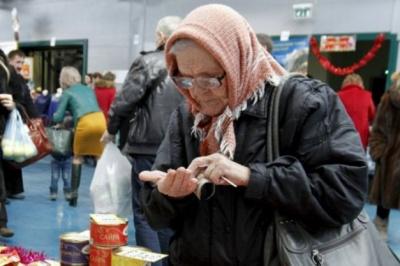 У Чернівцях керівник відділення пошти привласнював кошти пенсіонерів