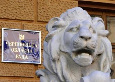 Чернівецька облрада 23 травня проведе позачергову сесію