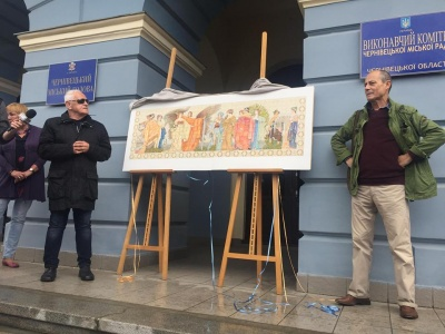 У Чернівцях відбулася виставка однієї картини