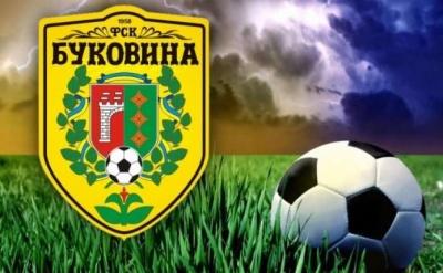 Завтра у Чернівцях відбудеться матч «Буковина» - «Поділля»