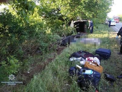 На Миколаївщині 5 осіб загинули у ДТП