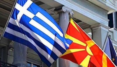 Нова назва Македонії влаштовує Грецію