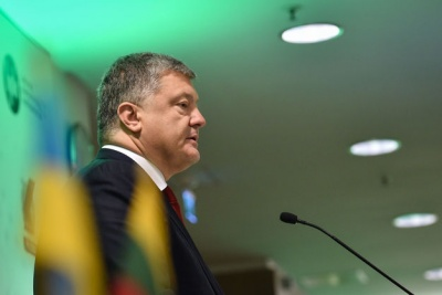 """Президент розповів на що витрачаються конфісковані """"гроші Януковича"""""""
