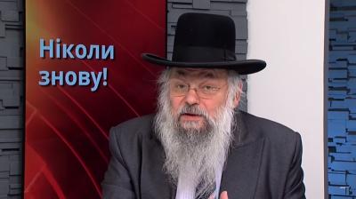 Стало відомо, коли відбудеться прощання із головним рабином Чернівецього регіону Ноахом Кофманським