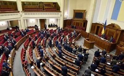 Профільний комітет Ради погодив законопроект про Антикорупційний суд