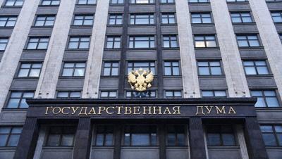 У РФ прийняли закон про контрсанкції