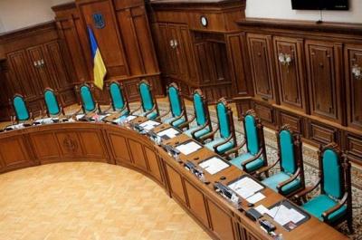 Конституційний суд не побачив порушень у скасуванні пільг