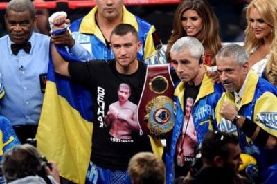 Ломаченко вирішив відмовитися від одного з чемпіонських поясів