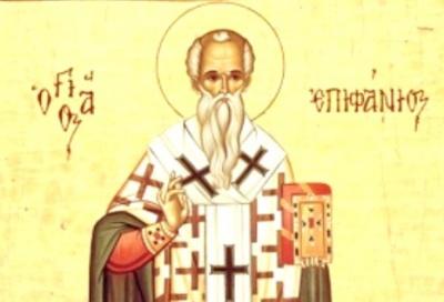 25 травня за церковним календарем - Святителя Єпифанія