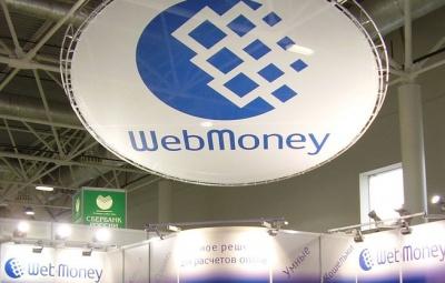 Платіжна система WebMoney потрапила під українські санкції