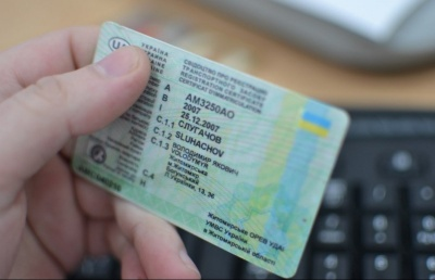 Отримав «права» у Іспанії. На Буковині засудили водія моторолера через підроблене посвідчення