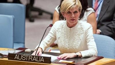 МЗС Австралії: Росія має пояснити свою участь у збитті рейсу МН17