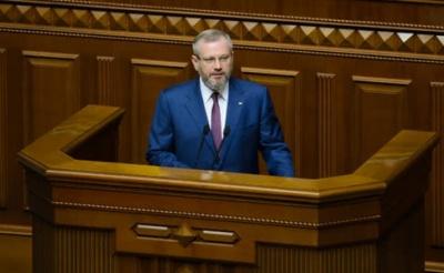 Луценко вніс до Ради подання на нардепа Вілкула