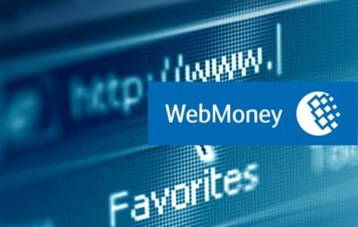 Нацбанк скасував реєстрацію WebMoney