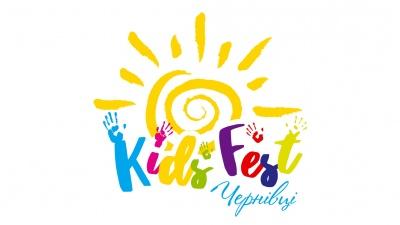 Феєричний KidsFest Чернівці з нагоди Дня захисту дітей (на правах реклами)