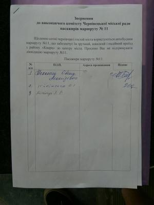 «Не підтримуйте ліквідацію маршруту №11»: у Чернівцях у автобусах збирають підписи