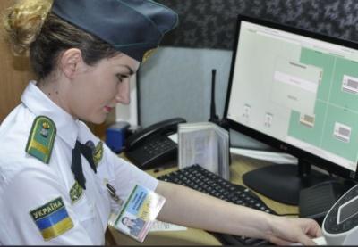 На Буковині чоловік намагався незаконно вивезти за кордон 10-річну дівчинку