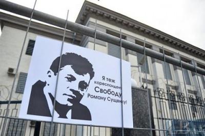 У Росії обвинувачення вимагає для Сущенка 14 років позбавлення волі