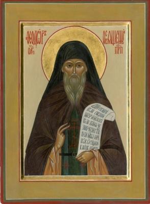 29 травня за церковним календарем - Преподобного Феодора