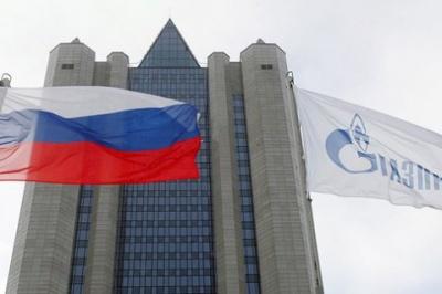 """""""Газпром"""" зажадав повного скасування рішення Стокгольмського арбітражу щодо транзитних контрактів"""