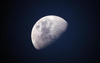 У липні українці зможуть побачити найдовше місячне затемнення XXI століття