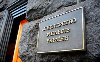 ЗМІ: Уряд забрав ДФС у Міністерства фінансів