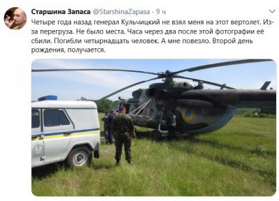 У Києві застрелили відомого журналіста Аркадія Бабченка